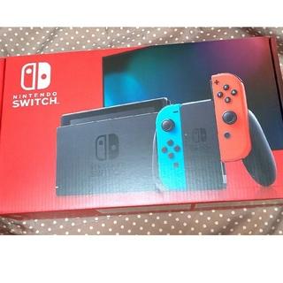 Nintendo Switch - ニンテンドースイッチ本体 新品未使用
