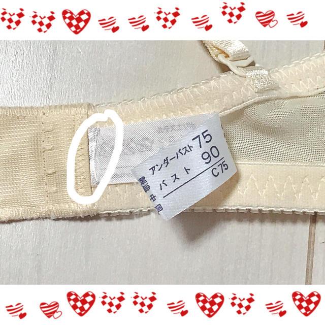 【新品★複数在庫品★送料無料】ブラジャー♡C75♡クリーム レディースの下着/アンダーウェア(ブラ)の商品写真