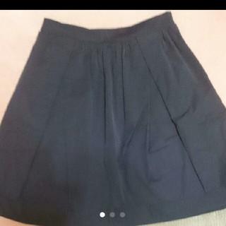 ランバンオンブルー(LANVIN en Bleu)のLANVINスカート(ひざ丈スカート)
