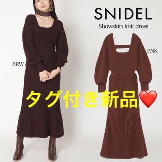 snidel - 新作!タグ付き新品☆ショースキンニットワンピース