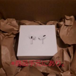 Apple - ※商品手元にあり。 airpod pro 新品未使用 未開封