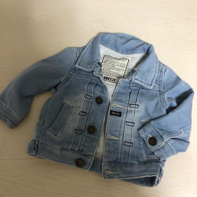 BREEZE(ブリーズ)のBREEZE ライトブルーGジャン柔らかデニムジャケット80プティマイン キッズ/ベビー/マタニティのベビー服(~85cm)(ジャケット/コート)の商品写真
