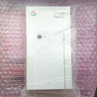 ☆ Google Pixel 3 ホワイト 64GB SIMフリー ロック解除済