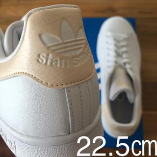adidas - 【レア】 希少カラー 22.5㎝ アディダス スタンスミス ホワイト ゴールド