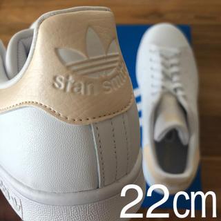 アディダス(adidas)の【レア】 希少カラー 22㎝ アディダス スタンスミス ホワイト ゴールド(スニーカー)