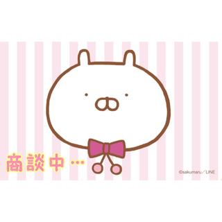 Shirley Temple - 【美品】90 プチショコラトリー Shirley Templeシャーリーテンプル