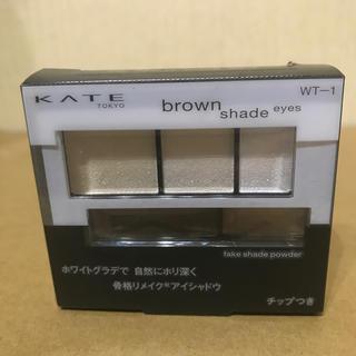 KATE - ケイト ブラウンシェードアイズN (WT-1)