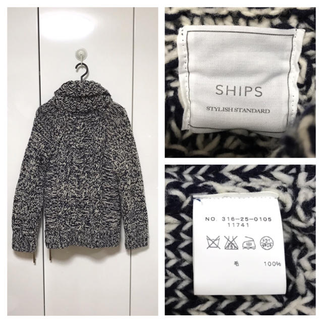SHIPS(シップス)の美品 SHIPS ペルー ハンドニット ショールカーディガン 定価17600円 レディースのトップス(ニット/セーター)の商品写真