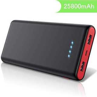 モバイルバッテリー 25800mah 大容量【令和新設計 急速充電】残量表示 2