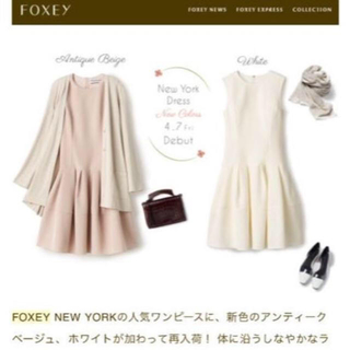 FOXEY - フォクシー バロン ローウエストワンピース 42