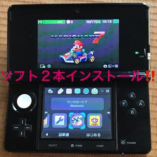 ニンテンドー3DS - 【送料無料】ニンテンドー3DS クリアブラック 本体