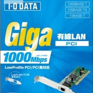 アイオーデータ(IODATA)のPCI  LANボード(PCパーツ)