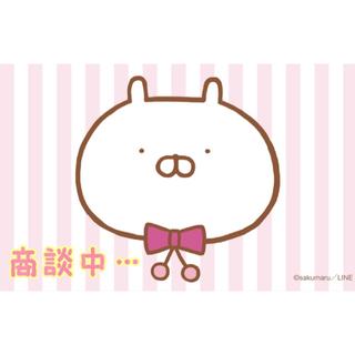 Shirley Temple - 【訳あり】80 うさぎ くま うさくま柄ジャンパースカート ワンピース 春秋冬