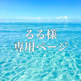 CHANEL - るる様☆専用ページ☆☆今だけ価格☆【新品未】CHANEL レギンス&イヤーマフ