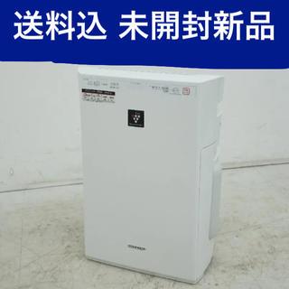 SHARP - シャープ SHARP 加湿空気清浄機 ホワイト 未使用新品 プレゼント 送料込