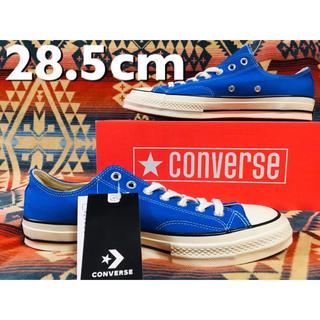 コンバース(CONVERSE)の【日本未発売】CONVERSE コンバース チャックテイラー1970復刻版(スニーカー)