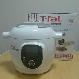 T-fal - T-faL  クックフォーミー  エクスプレス  CY8511JP