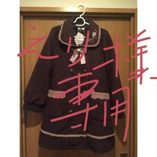アクシーズファム(axes femme)のココア色刺繍入りコート(コート)