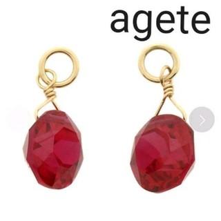 agete - agete/ピアスチャーム/ルビー/K10