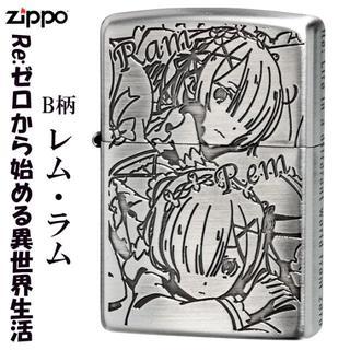 ZIPPO - ZIPPO/エミリア Re:ゼロから始める異世界生活ジッポー レム・ラムB