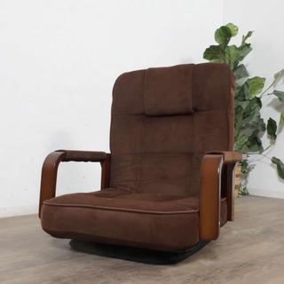 【新品】360度 回転 リクライニング 座椅子