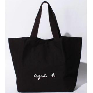 agnes b. - アニエス・ベー トートバッグ 黒 ブラック 大容量 Lサイズ