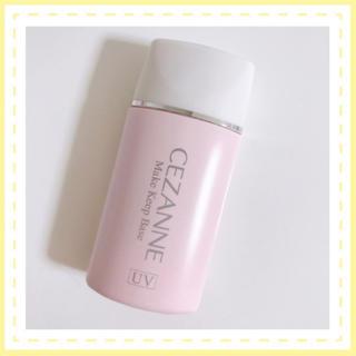CEZANNE(セザンヌ化粧品) - セザンヌ 皮脂・テカリ防止下地
