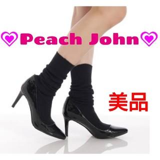 ピーチジョン(PEACH JOHN)の★Peach John★定価・7900円★美品★ソックス付きパンプス(ハイヒール/パンプス)
