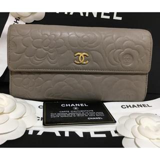 CHANEL - 美品⭐️ CHANEL シャネル  カメリア フラップ グレージュ長財布 正規品
