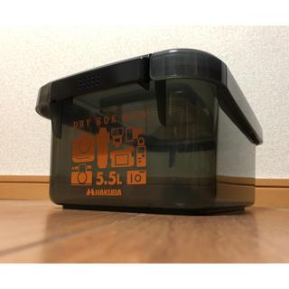 ハクバ(HAKUBA)のHAKUBA DRY BOX NEO 5.5L(防湿庫)