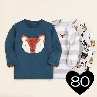 ネクスト(NEXT)の*80*森の動物 長袖Tシャツ 3 枚組(シャツ/カットソー)