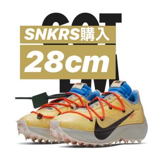 NIKE - nike ナイキ オフホワイト off-white athlete in