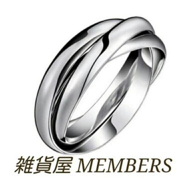 送料無料9号クロムシルバーサージカルステンレス3連トリニティリング指輪残りわずか レディースのアクセサリー(リング(指輪))の商品写真