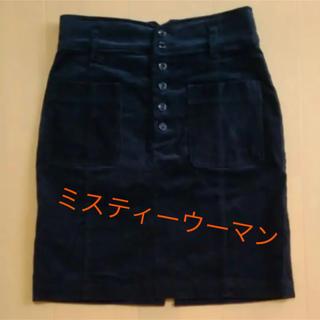 mysty woman - mystywoman 美品!コーデュロイスカート☆ネイビー