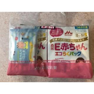 森永乳業 - E 赤ちゃん  粉ミルク 詰め替え