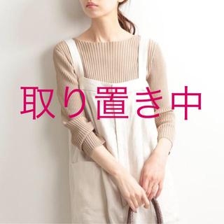 IENA - 【取り置き中】ボートネックニット/ベージュ/イエナ