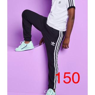 adidas - アディダス トラックパンツ 150 キッズ