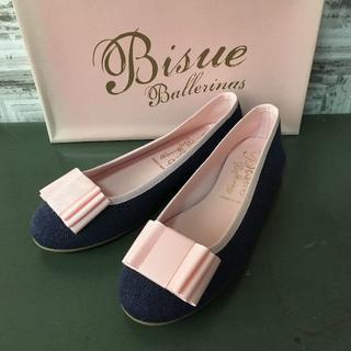 フレームワーク(FRAMeWORK)のスペイン製 Bisue Ballerinas シューズ USED(バレエシューズ)