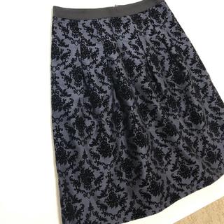 ノーリーズ(NOLLEY'S)のネイビー スカート  新品(ひざ丈スカート)