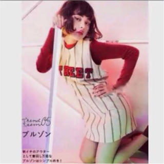 jouetie - モデルさん着用(*≧∀≦*)❤️jouetie❤️スクールワンピース