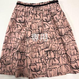 ソニアリキエル(SONIA RYKIEL)のソニアリキエル スカート  新品(ひざ丈スカート)