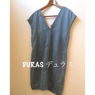 DURAS - → デュラス*フリー*ワンピース チュニック デニム デザイン 13650円