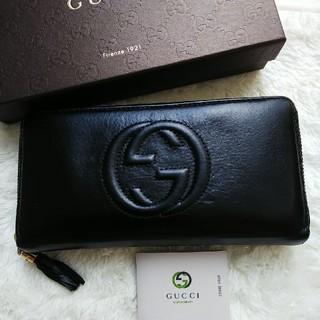 Gucci - 【美品】GUCCIグッチラウンドファスナー長財布 SOHO