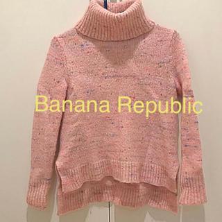 バナナリパブリック(Banana Republic)のバナリパ☆アルパカニット(ニット/セーター)