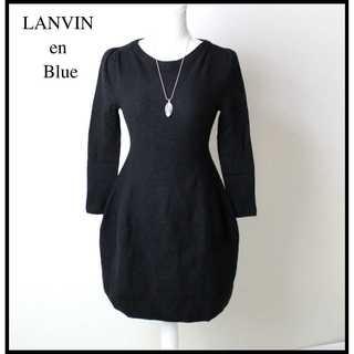 LANVIN en Bleu - ランバンオンブルー★上質ウール素材 ふんわりニットワンピース 黒 38(M)