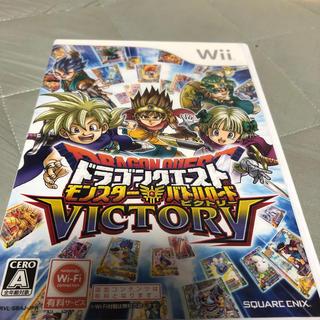 ドラゴンクエスト モンスターバトルロードビクトリー Wii
