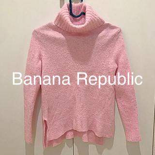 バナナリパブリック(Banana Republic)のバナリパ☆アルパカ入りセーター(ニット/セーター)
