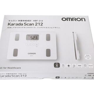 OMRON - オムロンKarada Scan212 新品・未使用