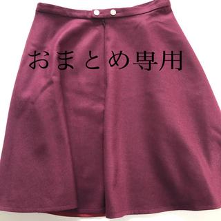 マッキントッシュフィロソフィー(MACKINTOSH PHILOSOPHY)のトラディショナルウェザー スカート (ひざ丈スカート)