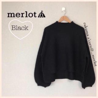 merlot - merlot バルーンスリーブニット  *ブラック